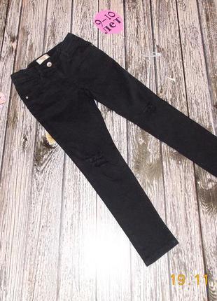 Стильные джинсы с дырками next для девочки 9-10 лет, 134-140 см