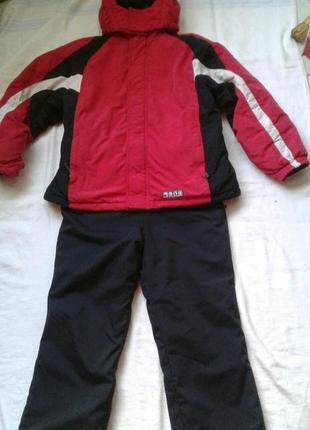 Лыжный костюм для мальчика рост 134-140
