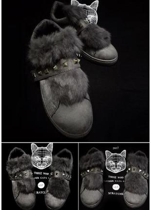 Слипоны серые эко замша кроссовки с натуральной меховой опушкой на липучке 25,5 и 26см