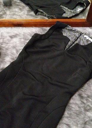 Платье футляр по фигуре из фактурного трикотажа в рубчик  new look
