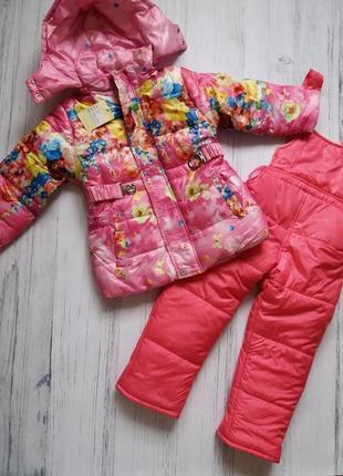 Яркий комбинезон для девочки осень-зима на 5-6 лет 116 см
