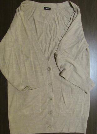 🌞кардиган удлиненная кофта свитер беж пуговицы