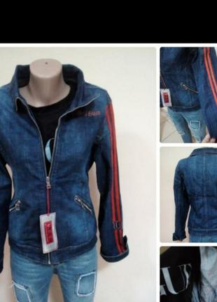 Sale🌹🌹очень стильная и крутая джинсовая куртка/пиджак с лампасами