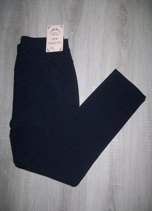 Теплые женские брюки на флисе р-р 50, 52, 54