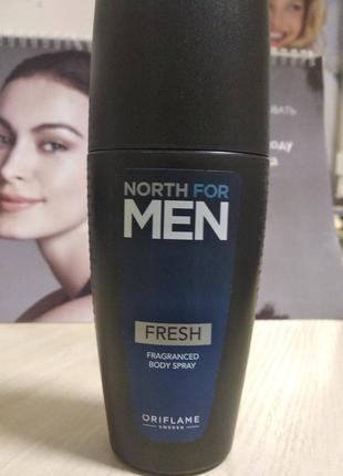 Парфюмированный мужской спрей для тела north for men fresh от oriflame