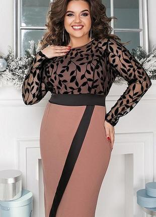 Шикарное платье футляр  большие размеры