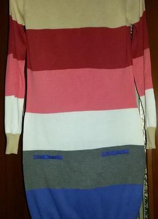 Платье bonprix 44-46
