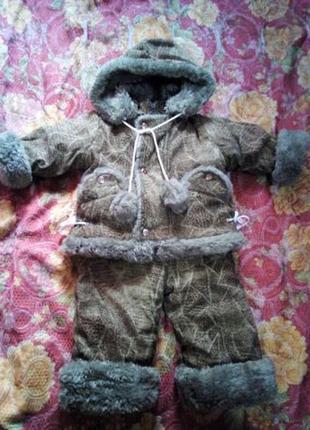 Зимний костюм - комбинезон.