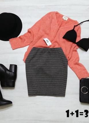Papaya базовая теплая юбка m-l мини в полоску на талию трапеция прямая осень короткая