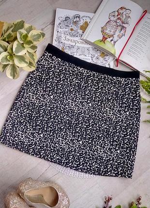 Юбка в принт пантера леопард серая черная брендовая фирменная мини короткая