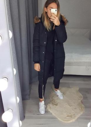 Внесена предоплата//осень крутая и стильная зимняя куртка