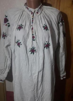 Вышиванка  платье раритетная