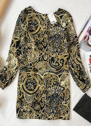 Демисезонное платье прямого кроя  dr1947012  h&m
