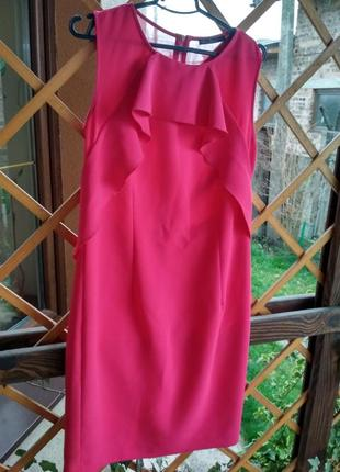 Платье от kira plastinina шикарное!!!