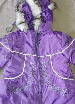 Костюм зимовий - комбінезон (куртка, штани) на дівчинку