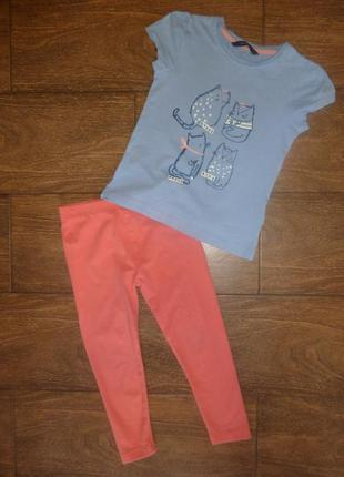 Набор на 4-5 лет футболка с лосинами