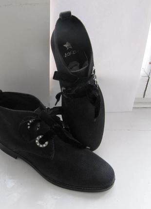 Демисезонные ботинки maripé
