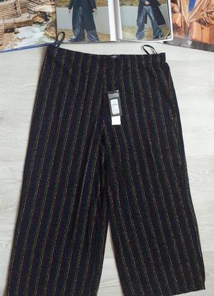 Широкие брюки / брюки кюлоты / кюлоты с люрексом primark