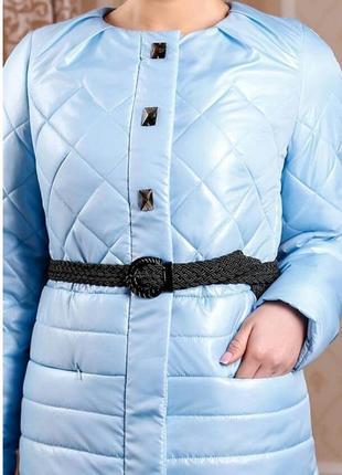 Красивая курточка,распродажа