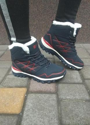 Ботинки зимние спортивные женские