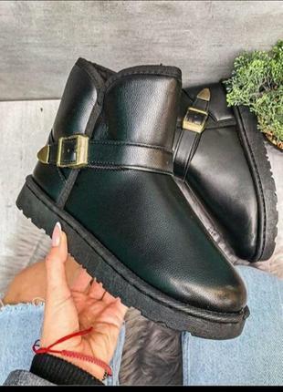 Стильные серые короткие угги с ремешком зимние сапоги ботинки низкий ход хит люкс