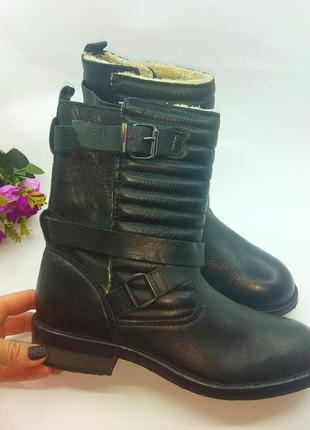 Стильные кожаные зимние ботинки сапоги zara trafaluc р 37-38