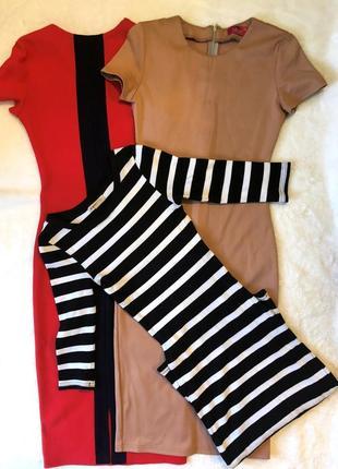 Комплект из трех платьев миди на все случаи жизни, размер xs