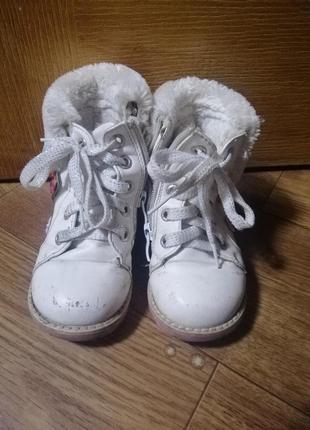 Ботинки тёплые зимние детские