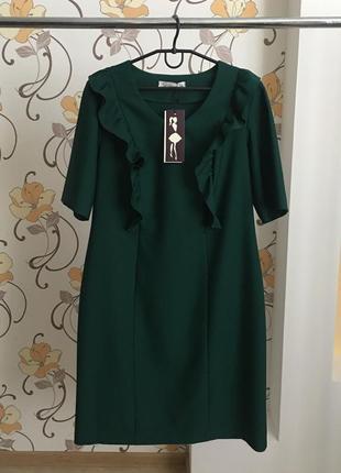 Нарядно-повседневное , дизайнерское платье , рюша от бренда seam бесплатная доставка