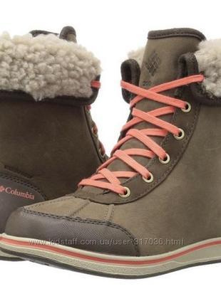 Зимние непромокаемые ботинки columbia оригинал 33р. унисекс