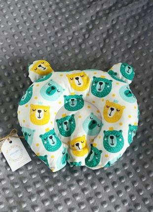 Ортопедическая подушка для малыша, новая