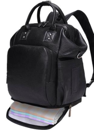 Кожаный рюкзак органайзер для мам, сумка для мам
