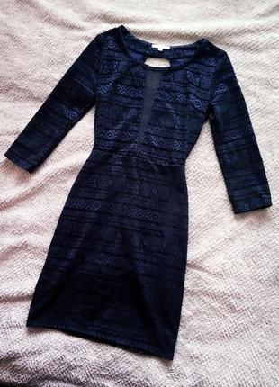 Вечернее бархатное платье от charlotte russe