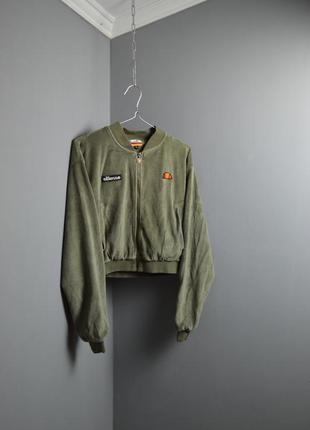 Укорочена курточка ellesse w's top jacket
