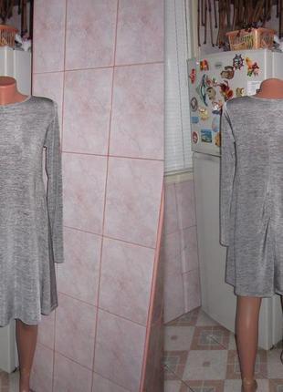 Очень классное платье свободного кроя, цвет: серебристый.