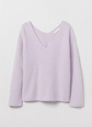 Лавандовый пушистый  сиреневый  свитер  с вырезом оверсайз h&m