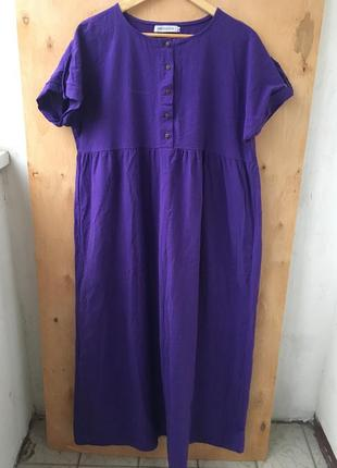 Платье летнее размер 18