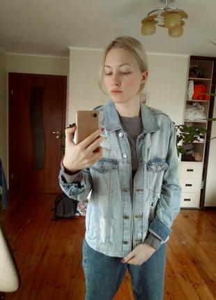 Джинсовая куртка оверсайз джинсовка с подворотами