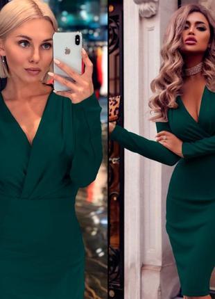 Платье футляр изумрудное зеленое