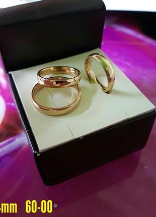 Обручальное кольцо  позолота