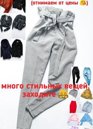 Очень стильные брюки на высокой посадке с поясом в стильный принт1 фото