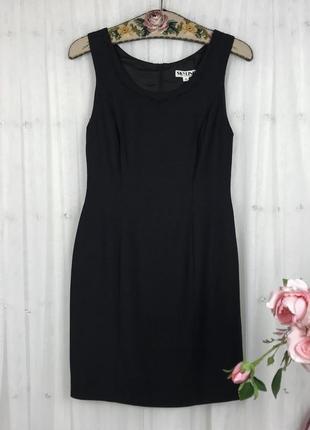Винтажное чёрное платье винтаж ретро skyline by jelmoli