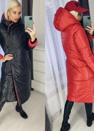 Друстроронний красно - черный зимний пуховик , куртка - пальто на синтепоне