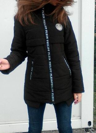 Куртка philip plain