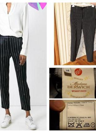 Итальянские madame berwich шерстяные  брюки чиносы с карманами