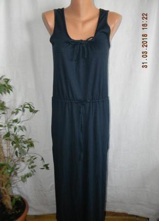 Натуральное длинное новое платье french connection