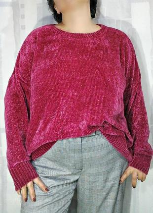 Объемный свитер из синели, оверсайз