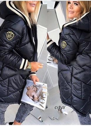 Стильная стеганная удлинённая курточка, разные цвета и размеры! на ог до 112 см!