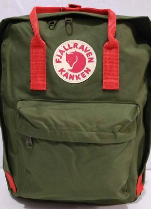 Тканевый рюкзак kanken (зелёный с красными ручками) 19-11-033