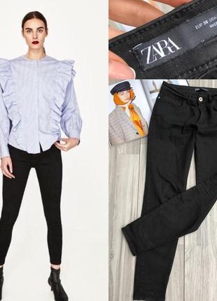 Базовые джинсы zara новая коллекция m